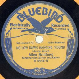 No Low Down Hanging 'Round